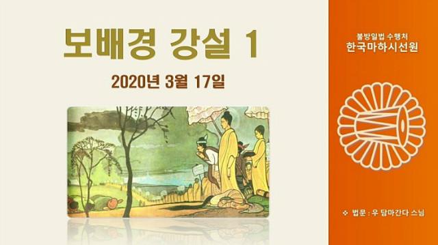 크기변환200317_보배경_배경.jpg